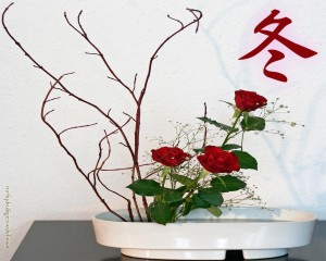Ikebana Crédito: japancaligraphy