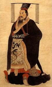 Emperador Qin