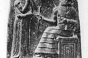 Matrimonio en el código de Hammurabi